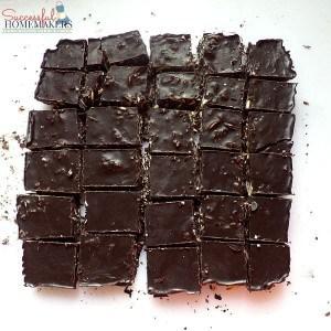 Skinny Chocolate Fudge
